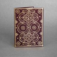 English Binding card (small)
